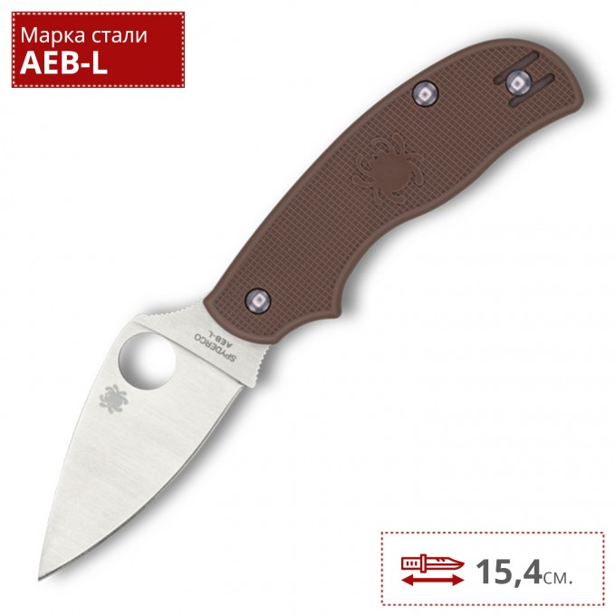 Нож SPYDERCO URBAN LIGHTWEIGHT BROWN 127BN