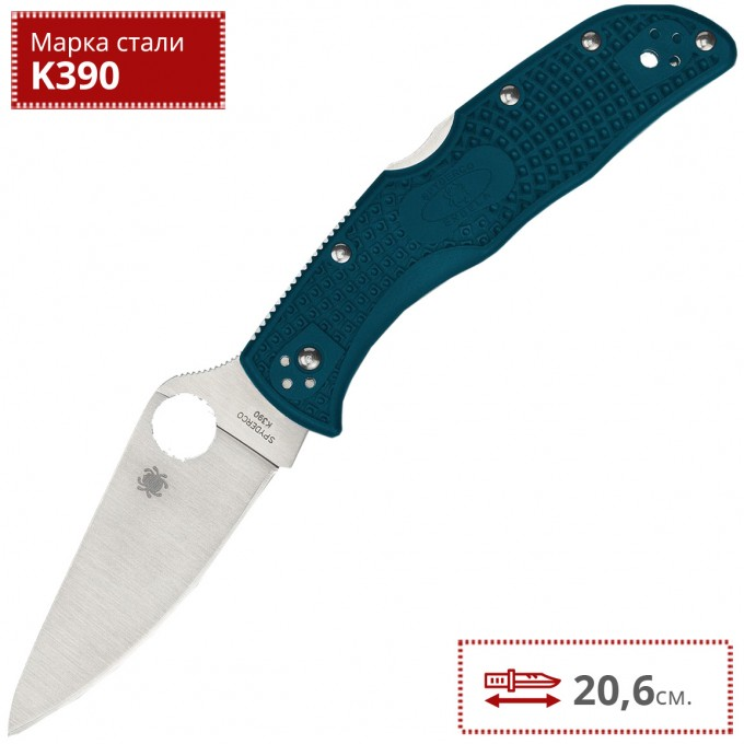 Нож SPYDERCO ENDELA 243FPK390