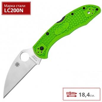 Нож SPYDERCO SALT 2 88FPWCGR2