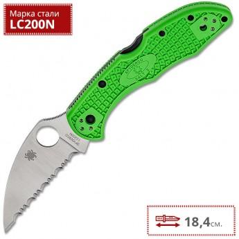 Нож SPYDERCO SALT 2 88FSWCGR2