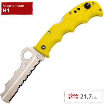 Нож SPYDERCO RESCUE ASSIST SALT YELLOW 79PSYL